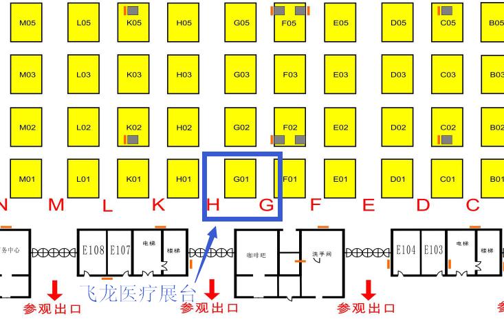 飞龙医疗诚邀您参加第28届中原医疗器械(2015年秋季)展览会图片